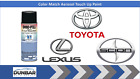 Custom Mixed Automotive Touch Up Spray Paint -For 2009 Toyota/Lexus/Scion Colors on eBay