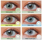 Внешний вид - Natural Big Eye Protective Contact Colors Lenses Eye Lens Beauty Makeup Eyewear