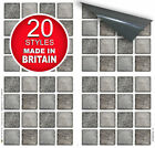 """Self Adhesive Stick On Wall Tile Stickers For 6""""x6"""" Tiles - In 20 Styles"""