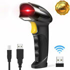 Automatic Wireless 2.4G Barcode Scanner Gun Handheld Laser Reader USB Cable