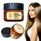 Magical Treatment Mask 5 Seconds Repairs Damage Restore Soft Hair 120ml Smooth