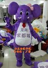 Purple Elephant Mascot Costume Cosplay Party Game Dress Outfit Halloween Adult#F