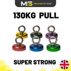 Super Strong 60mm Coloured Neodymium Fishing Magnets (130kg Pull)