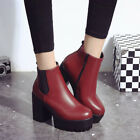 WOMENS CHUNKY HIGH HEELS CHELSEA BOOTS PLATFORM BOOTIES SLIP ON ANKLE SHOES SIZE