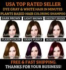 5 PCS DARK BROWN HAIR DYE SHAMPOO PLANTS BASED COLOR GRAY&WHITE HAIR IN MINUTES