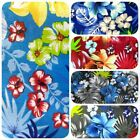 Kyпить HAWAIIAN PRINT LUAU FLORAL POLY COTTON FABRIC 60
