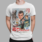 007 T-Shirt For Your Eyes Only Movie Film Classic Retro 81 Tee James Bond Agent £4.99 GBP on eBay