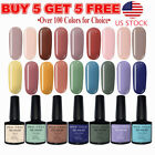 Gel Nail Polish Shiny Top Base Coat UV LED Lamp Soak Off 7ml Buy 5 Get 5 Free $4.99 USD on eBay