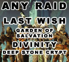 ANY RAID Completion - PS4