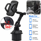 Adjustable Car Mount Gooseneck Cup Holder Cradle for Cell Phone iPhone Universal