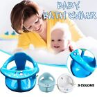 Infant Foldable Baby Bath Tub Ring Seat Children Shower Anti Slip Security Chair