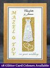 PERSONALISED Mazel Tov Jewish Wedding Card +18 Options Q1GG