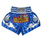 'KB' BLUE & SILVER DUO KICKBOXING THAI FIGHTER SHORTS