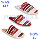 New Ladies Coolers Flat Tepee Slip On Lightweight Slippers Sizes UK 3 4 5 6 7 8