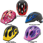 Giro Rodeo Child Youth Child Bike Bicycle Helmet PICK COLOR BRAND NEW!