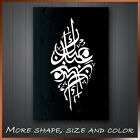 ' Islamic Holly  Black & White ' Modern Contemporary Canvas Wall Art Deco