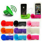 Portable Silicone Horn Stand Audio Dock Amplifier Speaker For Apple iPhone 5 5G