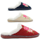 NEW LADIES DUNLOP KNITTED FLOWER DETAIL  FURRY  MULES SLIPPERS SIZES UK 3-8