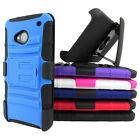 htc one and m7 - For HTC One M7 Rugged Hybrid Soft&Hard Kickstand Case Cover+Screen Protector