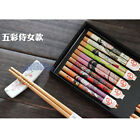 5 Pairs Japanese Reusable Bamboo Chopstick Sakura Geisha Fish Cutlery Hair Stick