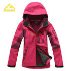 New Womens 2in1 Outdoor Sports Windproof Breathable Fleece Lined Hooded Jackets