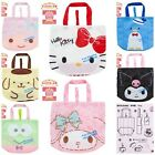 SANRIO HELLO KITTY POMPOM PURIN KUROMI PRINTING NYLON FOLDING SHOPING BAG
