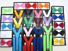 Внешний вид - New SUSPENDER and BOW TIE Matching SET Tuxedo Wedding Suit  US SELLER