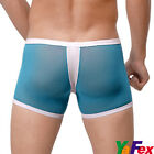 Sexy Spandex Underwear Mens Smooth Stretch Boxers Trunks Home Pants Sheer Shorts