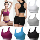NEW Seamless Yoga Sports Shapewear Stretch Bras Padded Bra Crop Top Vest Comfort