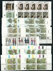 Ciskei Stamps 1982 to 1984 Control Blocks/Strips  - Select from Listing - MNH