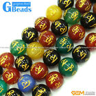 "Round Tibetan Agate Beads With Mantra Sign Gemstone Loose Beads 15"" 12mm Crafts"