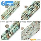 "Frosted Mixed Color Natural Amazonite Round Beads Strands 15"" 4-14mm for Jewelry"