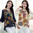 Fashion Women Plus Size Loose Half Sleeves Chiffon Floral Printed Casual Top