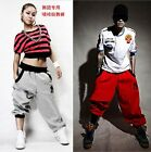 New Men Women Casual Hip-hop Harem Trousers pants Stretchable Sweatpants Sports