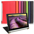 "ULTRA THIN HARD PU LEATHER CASE COVER FOR 8"" and 10"" LENOVO YOGA 2 TABLET"