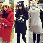 Latest Panda Teddy Bear Ears Women's Oversized Pullover Hoodies Outwear Sweats
