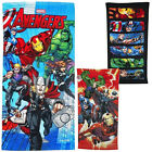 OFFICIAL MARVEL AVENGERS TOWEL KIDS BATHROOM TOILET BEACH COTTON BATH NEW TOWELS