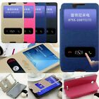 ※PUDINI※Dual View Window Flip Matte Leather Hard Cover Case Stand For Cell Phone