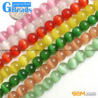 "Round Gemstone Lab Created Cat Eye DIY Jewelry Making Beads15""Pick Size Colors"
