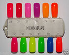 BLUESKY UVLED NAIL POLISH UV SOAK OFF GEL NEON RANGE 36 COLOURS TO CHOOSE FROM