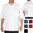 Внешний вид - Chef Code Lightweight Cool Breeze Chef Coat Short Sleeve & Mesh Vent Inlay CC105
