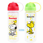 2015 SNOOPY 450ML HANDLE WATER BOTTLE - 2 COLOR CHOOSE