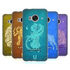HEAD CASE ZODIAC SIGNS SOFT GEL CASE FOR HTC ONE ME
