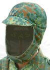 GRADE 1 GERMAN ARMY SURPLUS COLD WEATHER FLECKTARN FUR LINED ECW HAT,TRAPPER