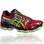 ASICS GEL NIMBUS 16  MENS TRAINERS - CHINESE RED/YELLOW/ONYX - T435N 2307