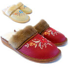 New Ladies Womens Leather Sheep's Wool Fur Faux Slippers Size 4 5 6 7 Present