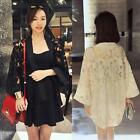 Women Casual Lace Stitching Loose Kimono Cardigan Jacket Shirt Blouse TopsБлузка