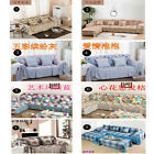 New Jacquard Poly/Cotton Sofa Protector Couch Slip Covers For 1 2 3 & 4 seater