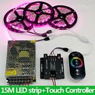 10M 15M 60Leds/M Flexible SMD5050 RGB LED Strip+Touch RF Remote Controller+Power