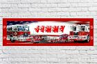 Personalized Fire Trucks Name Poster with Border Mat Custom Name Painting Banner